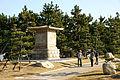 Kobe Maiko Park04n4592.jpg
