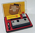 Kodak pocket instamatic 100 (1972).jpg