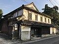 Kokuraya Money Changing Shop in Uchino-shuku.jpg