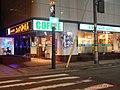 Komeda Coffee Honmachi Osaka.jpg