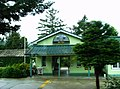 Korail Jungang Line Sillim Station.JPG