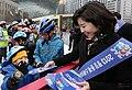 Korea Special Olympics PR 12 (8383306170).jpg