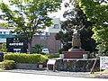 Kotozakura Masakatsu Bronze statue.jpg