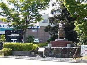 Kotozakura Masakatsu - Image: Kotozakura Masakatsu Bronze statue