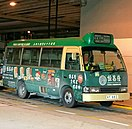 KowloonMinibus86 KY0662.jpg