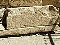 Kreta-Gortys05.jpg