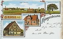 Kriegenbrunn Postkarte 001.JPG