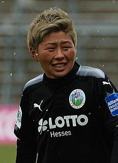Kumi Yokoyama Japanese footballer