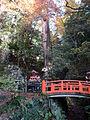 Kurama, Kyoto Prefecture.jpg