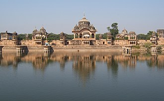 "Govardhan Hill - Kusum Sarovar (""Lake of Flowers""), one of the holy sites on Govardhan Hill"