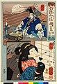 Kusunoki Masashige, Kuzunoha 楠正成,葛の葉 (BM 2008,3037.09602).jpg