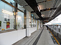 Kwun Tong Station 2012 part5.JPG