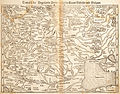 Kyivstar vkraina 1550 3.jpg