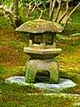 Kyoto Imperial Palace, Kyoto, Japan, Lantern - panoramio.jpg
