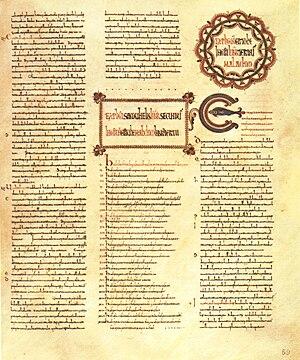 La Cava Bible - Folio 69r of the La Cava Bible
