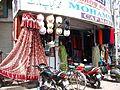 Laad Bazaar, Charminar (3305859043).jpg