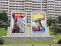 Laika ac Pyongyang (7968450956).jpg