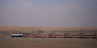 Lanxin Railway Train 01.jpg