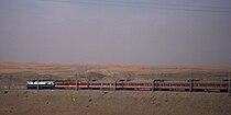 Lanxin Railway Train 01.jpg