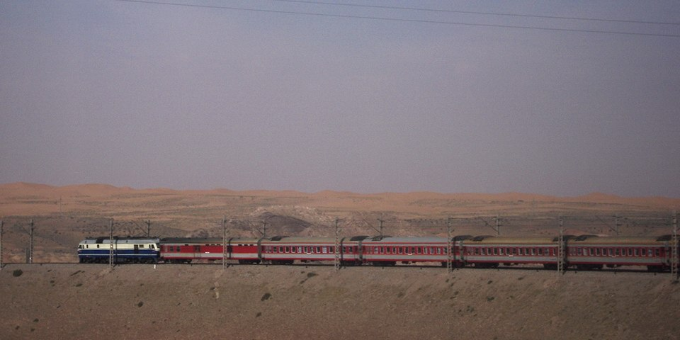 Lanxin Railway Train 01