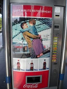 coca cola bangladesh wiki
