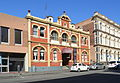 Launceston Building B 001.JPG