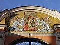 Laure Saint-Alexandre-Nevski - portail (3).jpg