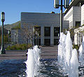 Lds conference center theater 1.jpg