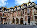 Le Chateau de Versailles , Palace of Versailles, France 7.JPG