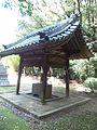 Le Temple Shintô Yamanaka-Hachiman-gû - Le temizuya.jpg