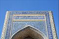 Le portique de la médersa dAbdullah Khan (Boukhara, Ouzbékistan) (5693311016).jpg