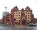Leeds Magistrates Court 2010.jpg