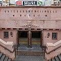 Leipzig, Untergrundmesshalle, 11.jpeg