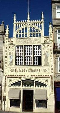 Lello Porto.jpg