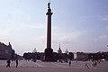 Leningrad 1991 (4387679957).jpg