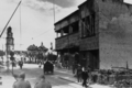 Liepaja during the occupation. 1942. Army Economic Store.png