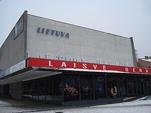 Vilnius International Film Festival - Lietuva Cinema in Vilnius