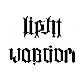 Light Warrior Ambigram name.jpg