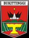 Sigillo ufficiale di Bukittinggi