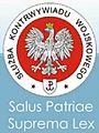 Logo SKW 2016.jpg