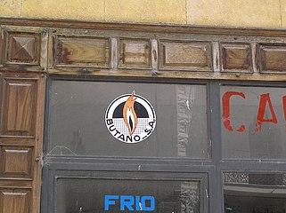 Logo de Butano S.A. en la rúa del Sol (Ciudad Rodrigo).jpg