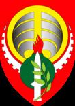 Logo himush from 2015.png