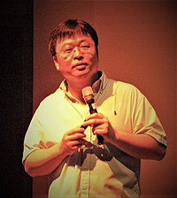 Luo Yonghao at BIT, 2010-cropped.JPG