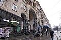 Lypky, Kiev, Ukraine - panoramio (104).jpg