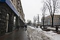 Lypky, Kiev, Ukraine - panoramio (105).jpg
