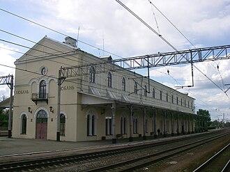 Lyuban (town), Leningrad Oblast - Lyuban railway station