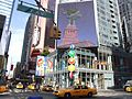 M&Ms World, Times Square.JPG