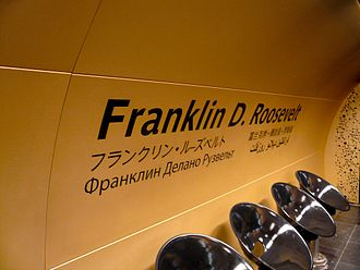 Franklin D. Roosevelt (Paris Métro) - Image: Métro Paris Franklin D Roosevelt aménagement 2011 Détail 1
