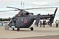 MAKS Airshow 2013 (Ramenskoye Airport, Russia) (519-49).jpg