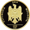 MD-2014-100lei-Spătarul-a.png